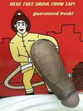 A fire hose