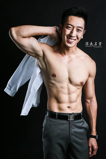 Taiwanese Model
